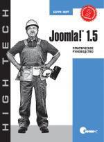 Joomla книга Берри Норта
