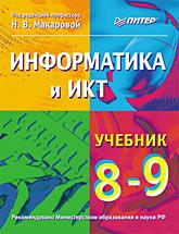 Русская литература 6 класс полухина коровина журавлев коровин читать